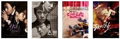 Film Korea Bulan Juni 2014