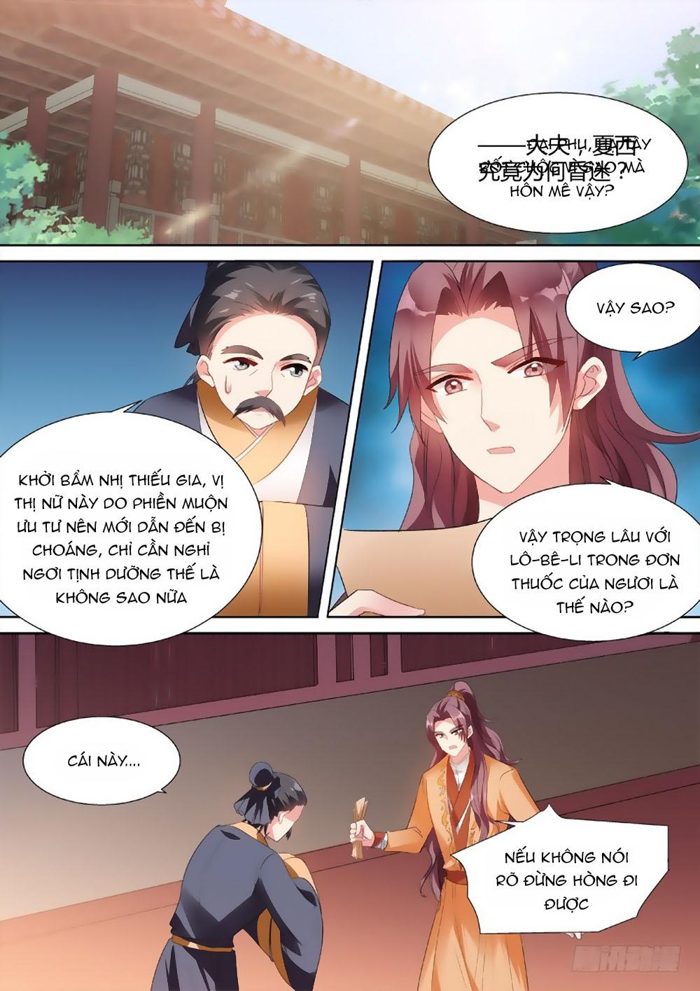 Hệ Thống Chế Tạo Nữ Thần chap 48 - Trang 3