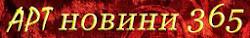 Сайт за българско изкуство