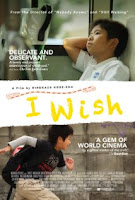 Watch I Wish Movie