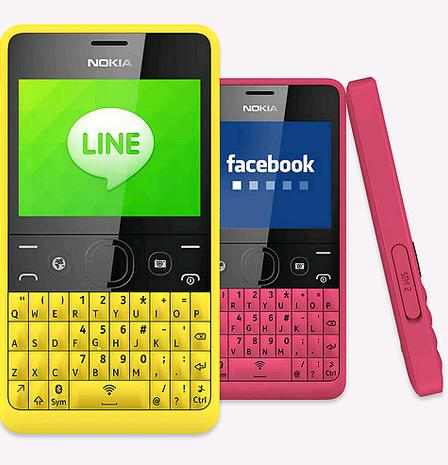 Nokia Asha 210 User Manual Guide Pdf
