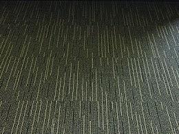 Thảm tấm Standard - Runway