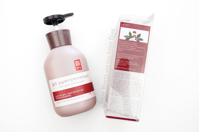 伊利 Total Aging Care Body 洗剂 评论