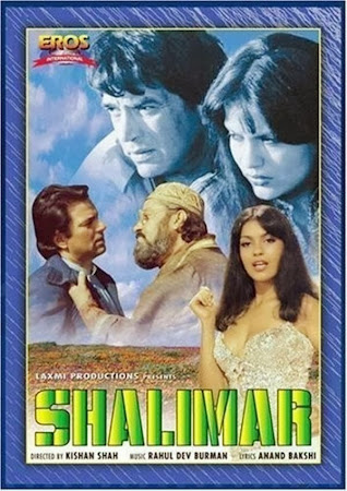Poster Of Hindi Movie Shalimar (1978) Free Download Full New Hindi Movie Watch Online At worldfree4u.com