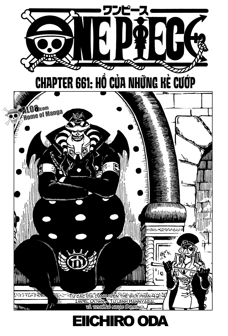 One Piece Chapter 661: Hồ của những kẻ cướp 001