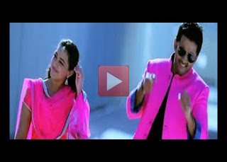 Oo Thu Hi Re Song Trailer, Gunde Jaari Gallantayyindhe Trailer, Oo Thu