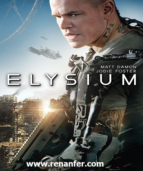 Elysium 2013 [BRRip][700MB][Latino][AVI][MEGA]