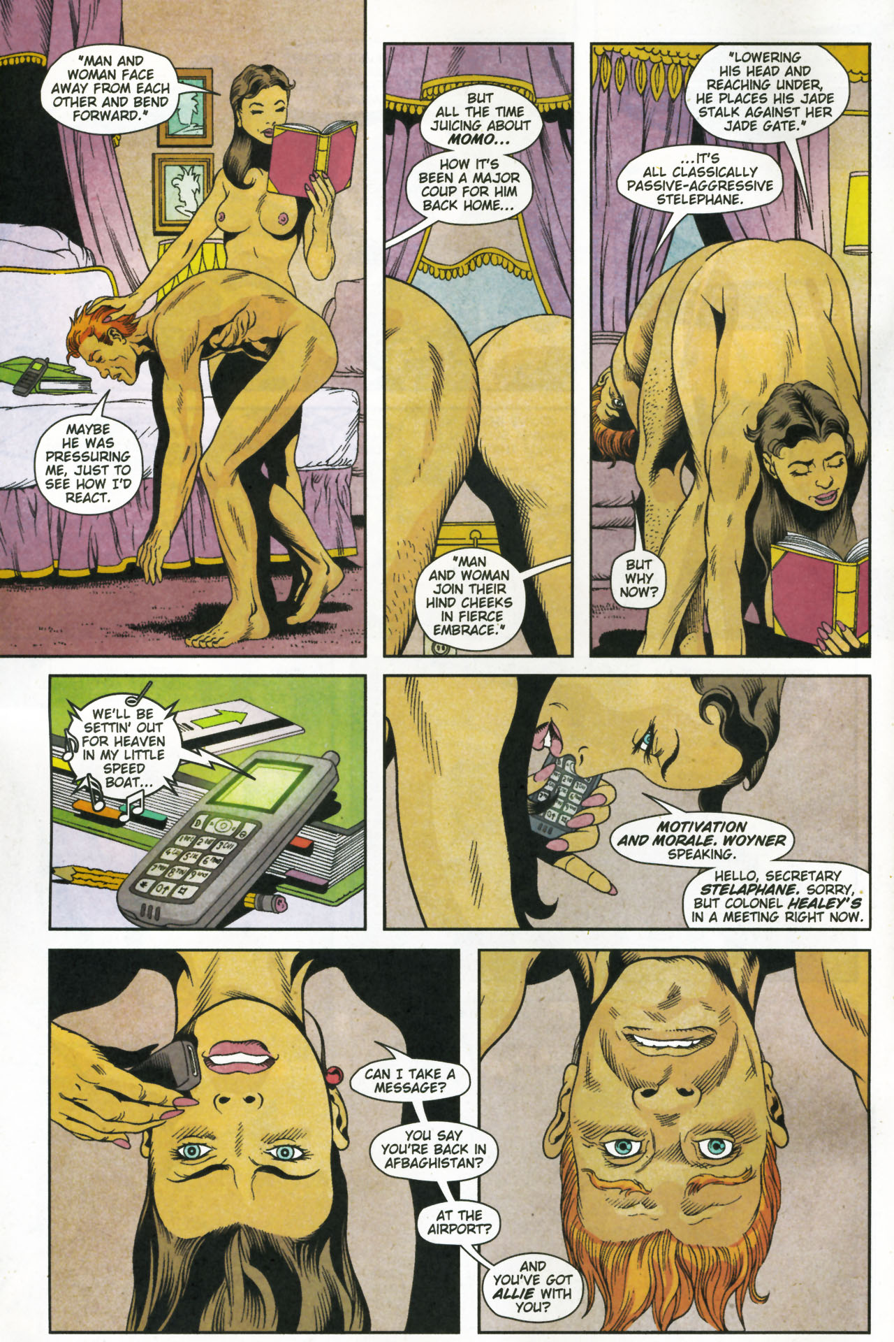 Army @ Love (2007) 4 Page 2