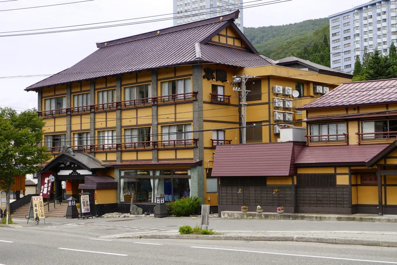 Sangoku Toyado Onsen, Honjin 三国峠温泉 本陣