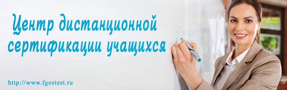 Всероссийские олимпиады