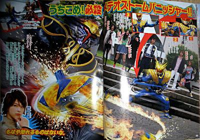 Kamen Rider Meteor Storm Unveiled