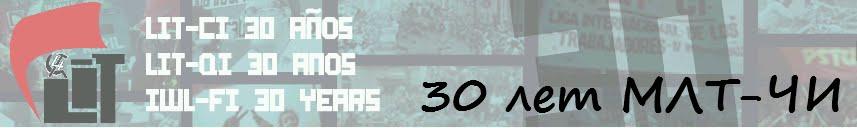 30 лет млт