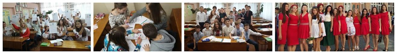 Блог Калинич Олесі Василівни, учителя української мови та літератури