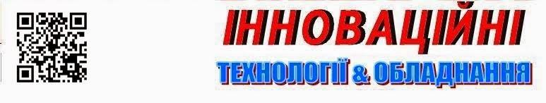 ПРО ІНТРЕНЕТ-ГАЗЕТУ IT&O