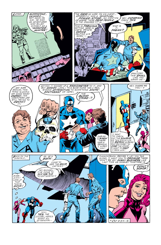 Captain America (1968) Issue #358 #291 - English 12