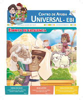 Hojita Universal
