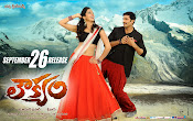 Loukyam movie wallpapers-thumbnail-1