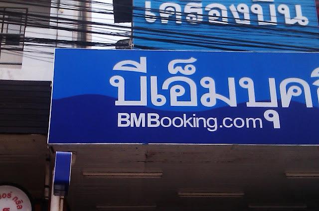 khonkaen, isaan, thailand