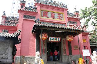 Exteriores de la Pagoda del Emperador de Jade