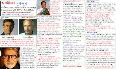 asd 83th issue: 11oct 2012