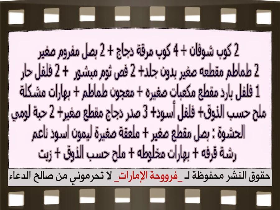 http://2.bp.blogspot.com/-490PDpAuqxg/VE-MIeVExGI/AAAAAAAABmw/R2L6U9NoPWg/s1600/3.jpg