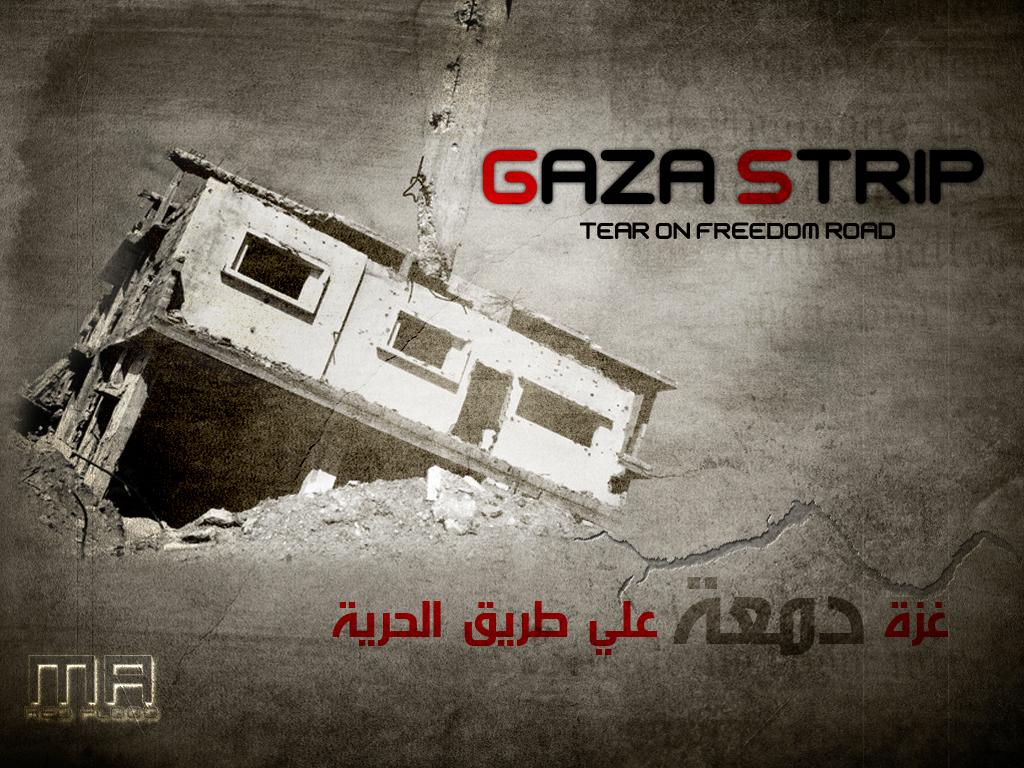 http://2.bp.blogspot.com/-4918JMH7rZU/UNnuUK5ABaI/AAAAAAAAGRo/TnwSuuwJA0I/s1600/gaza_strip_by_REDFLOOD.jpg