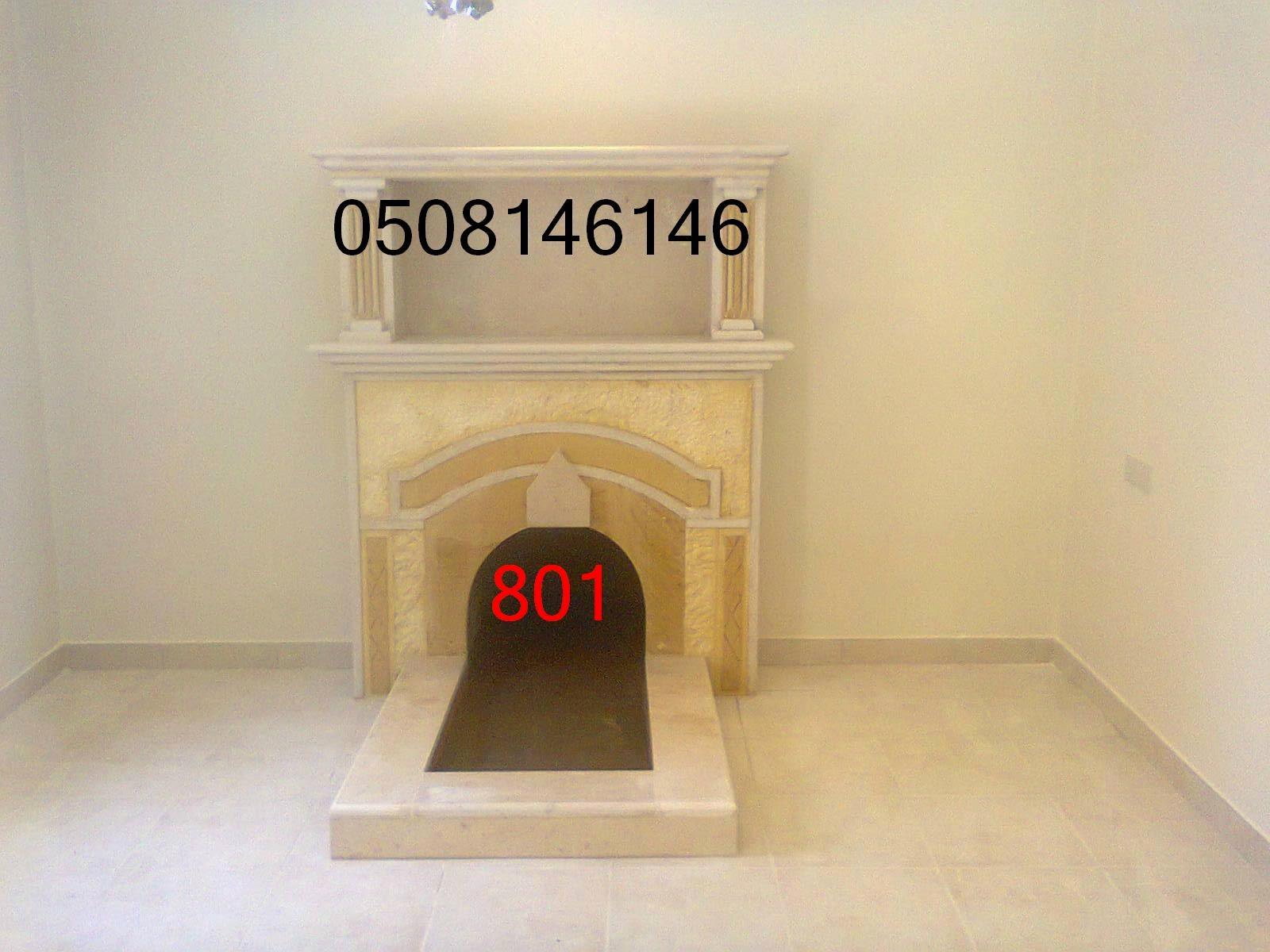 ديكورات مشبات 801.jpg