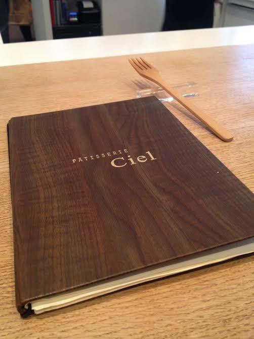Ciel menu