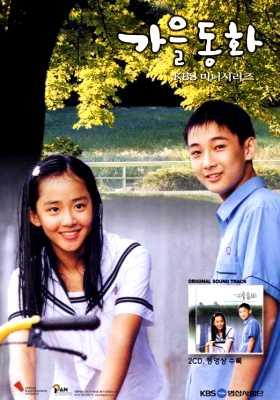 Drama Korea Terbaik Sepanjang Masa Nadyas Note