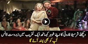 Sharmeela Farooqi Dance Video with Her Husband in a Wedding