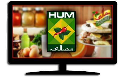 Watch Live Masala TV Channel Online Streaming