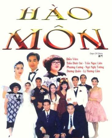 Hào Môn