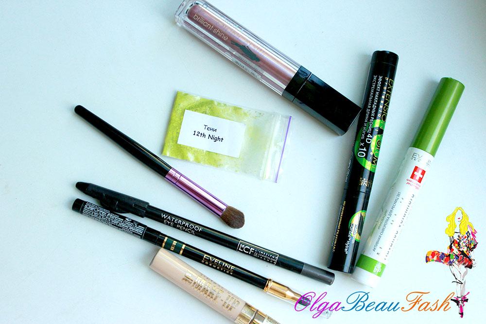 макияж, яркий макияж, красивый макияж, весенний макияж, зеленый, eveline, magicminerals,