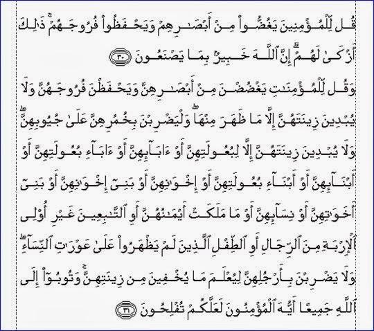 Terjemah Mufrodhat Asbabun Nuzul Kandungan Ayat