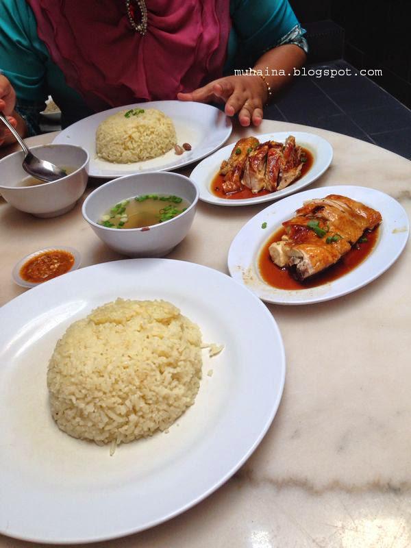 Nasi Ayam Hainan | Ipoh