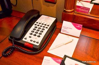 CrownPlaza hotel in Minsk - facilities