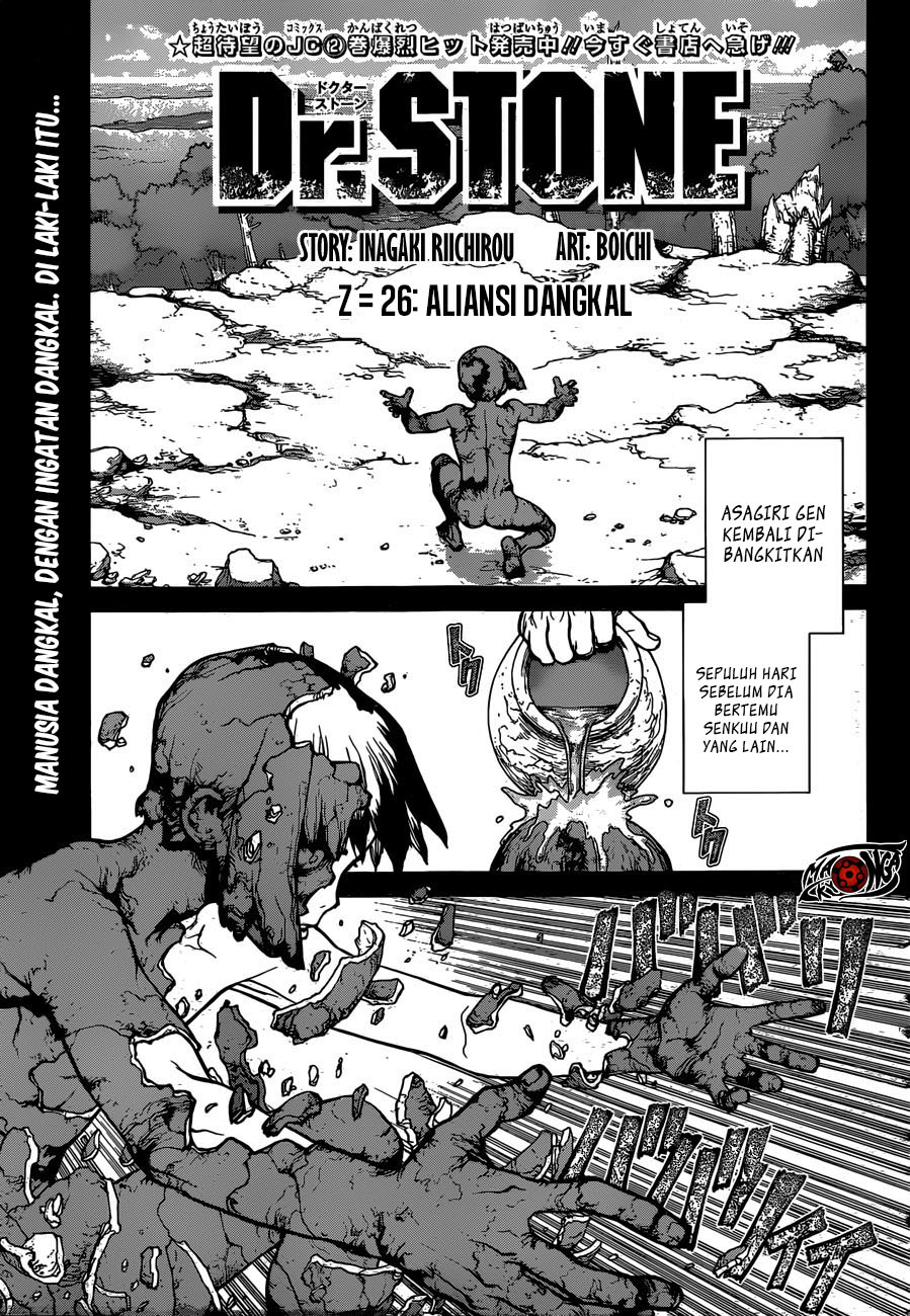 Dr. Stone Chapter 26-1
