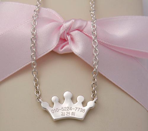 Silver Tiara Necklace