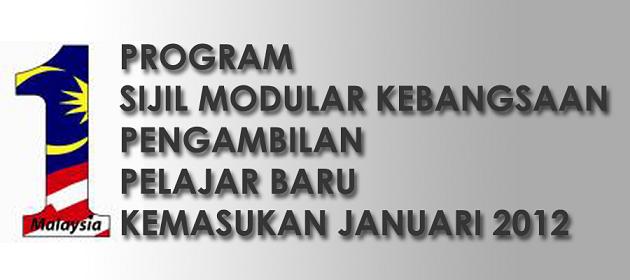 Pengambilan Pelajar Baru Kemasukan Januari 2012