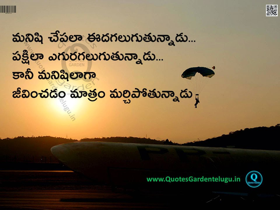 inspirational life quotes best telugu quotes with n images