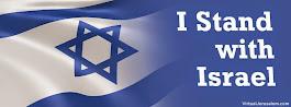 !עם ישראל חי