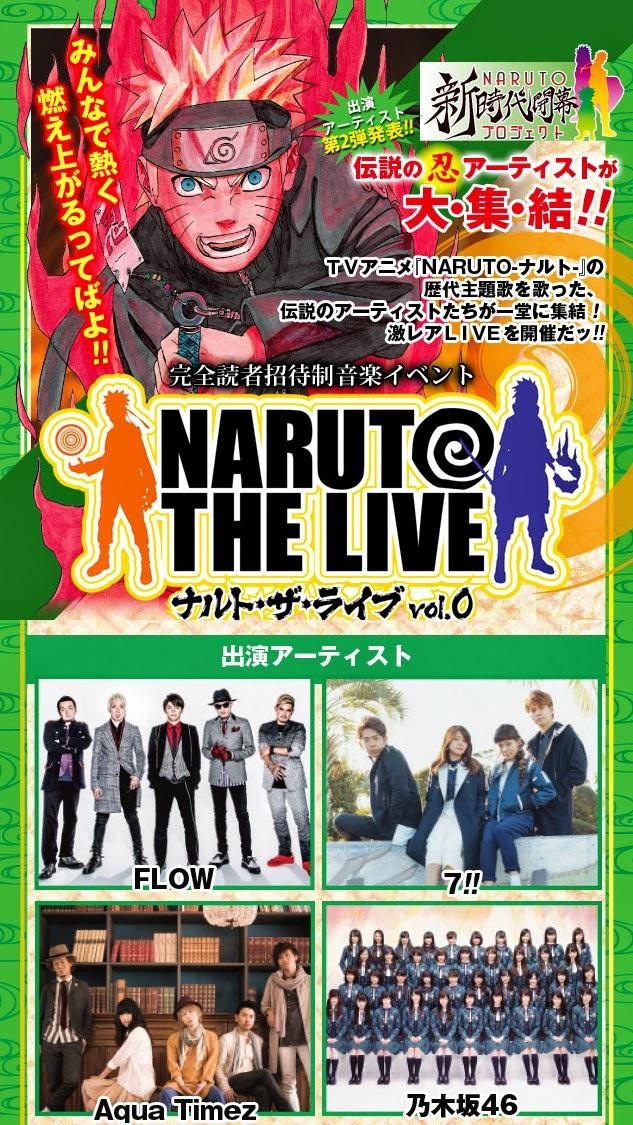 poster-naruto-live-vol-0