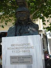Θ. Κολοκοτρώνης