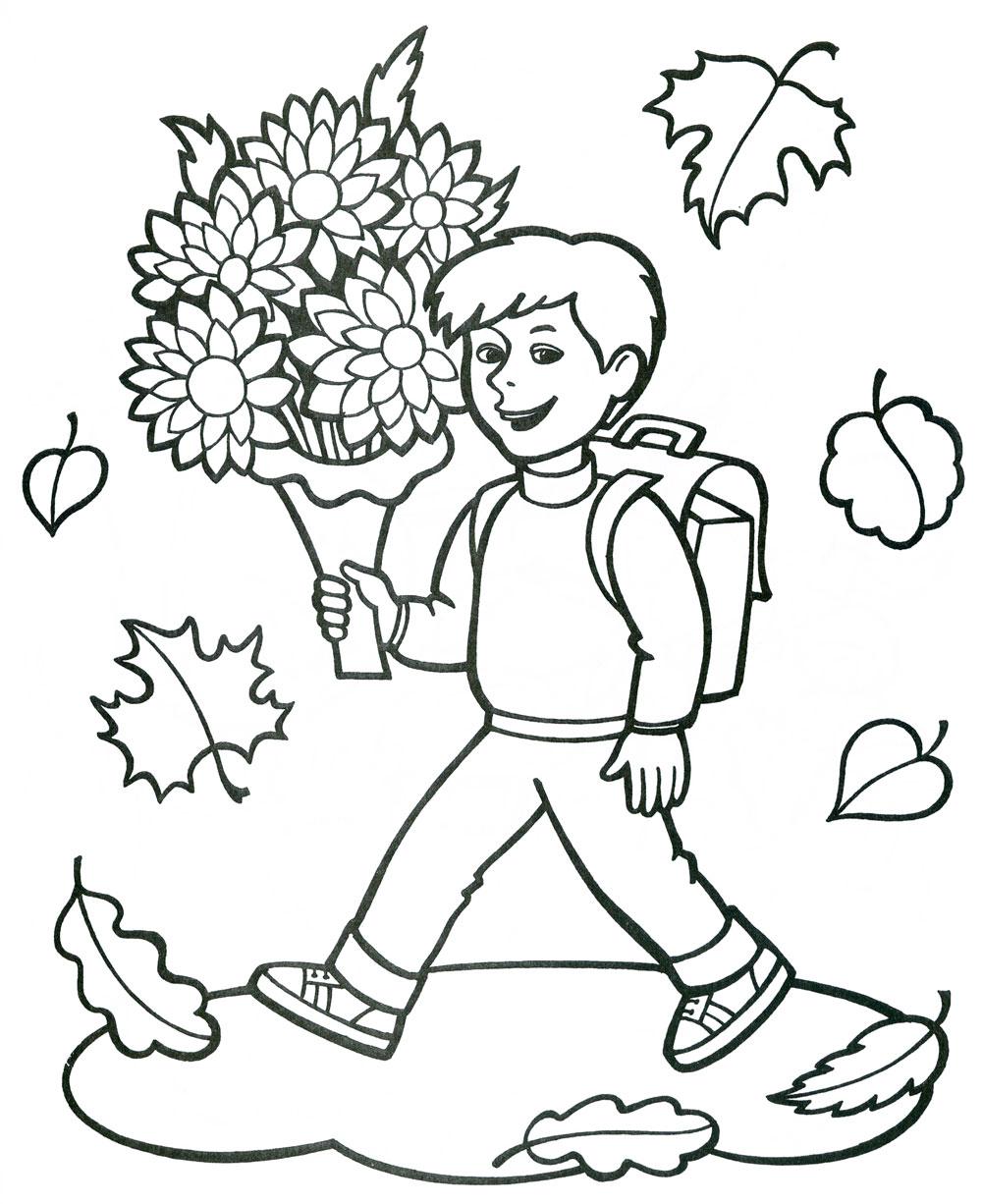 Раскраски для детей осень распечатать - 1
