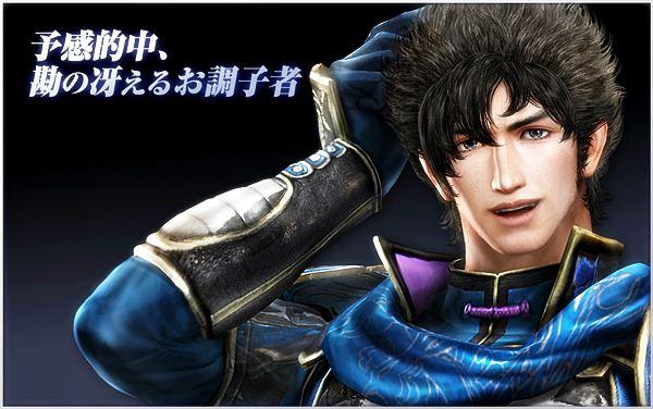 ลิเตียน ตัวละครใหม่จากเกมส์ Dynasty Warriors 8