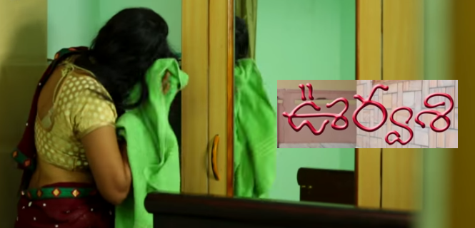 OORVASI Telugu Short Film 2015 By SP Naidu