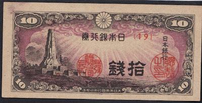 Giappone 10 Sen 1944 P# 53
