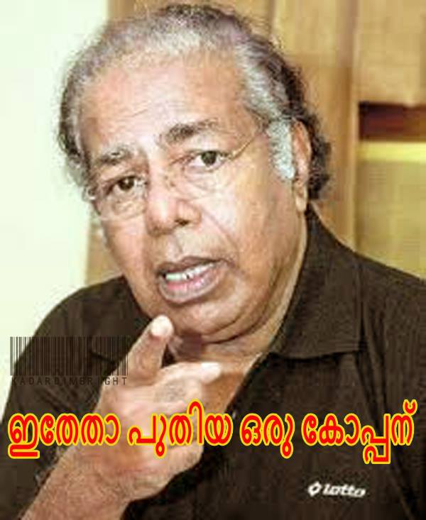 malayalam facebook funny images for comments part 2