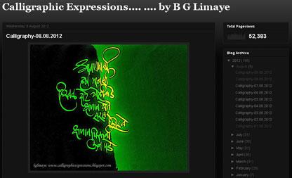 Calligraphic Expression_B.G.Limaye