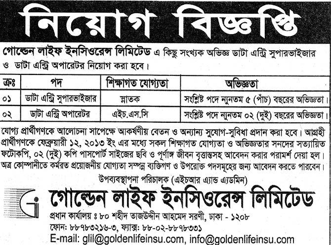 life insurance in bangladesh List of insurance companies in bangladesh list of non-life insurance companies 1 agrani insurance company ltd 2 asia insurance ltd 3 asia pacific gen insurance co ltd 4 bangladesh co-operatives ins ltd 5 bangladesh general insurance co ltd 6 bangladesh national insurance coltd 7.